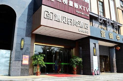 Hotel Pictures: Meet Fashion Hotel Huidong Branch, Huidong