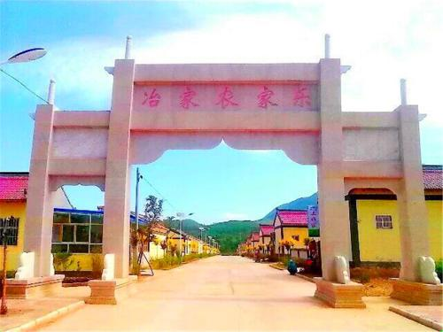 Hotel Pictures: Ye's Farmhouse, Jingyuan