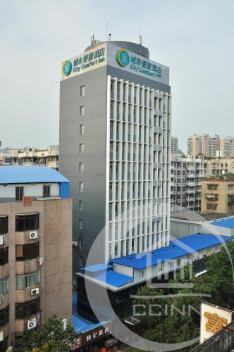 Hotel Pictures: , Wuzhou