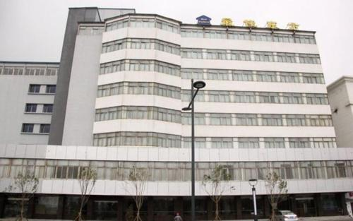 Hotel Pictures: Lianyungang Best Eastern Hotel, Lianyungang