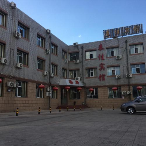 Hotel Pictures: Taijia Hotel Datong Railway Station Branch, Datong