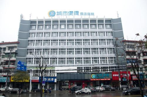 Hotel Pictures: City Comfort Inn Huangshi Avenue, Huangshi
