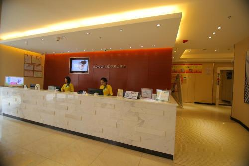 Hotel Pictures: City Comfort Inn Guigang Pingnan Walking Street Branch, Pingnan