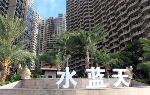 Hotel Pictures: Huizhou Country Garden Silver Beach Sea Scape Apartotel, Huidong