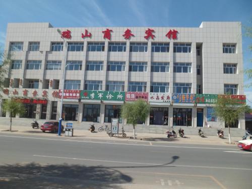 Hotel Pictures: , Wudan