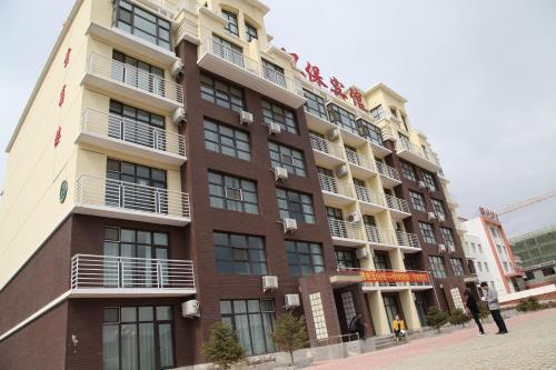 Hotel Pictures: Jinxin Hotel, Hexigten