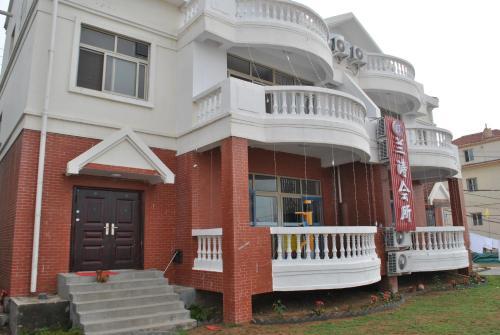 Hotel Pictures: Qingdao Lantao Inn, Qingdao