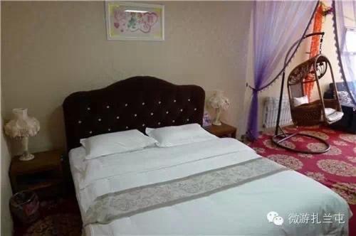 Hotel Pictures: Hongyun Holiday Hotel, Zhalantun