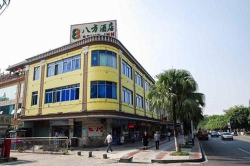 Hotel Pictures: Leju Hotel, Dongguan