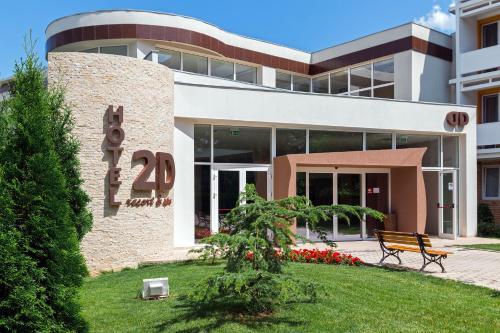 Hotel 2D