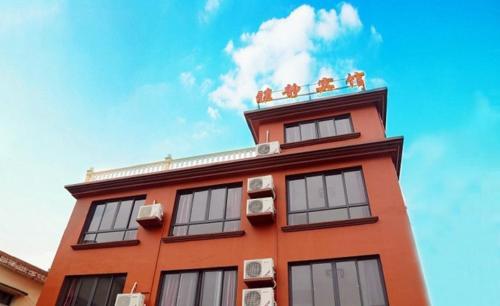 Hotel Pictures: Yajing Hostel, Shengsi