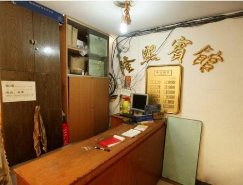 Hotel Pictures: Nanchang Longxi Inn, Nanchang