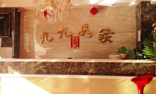 Hotel Pictures: , Baotou