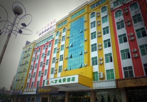 Hotel Pictures: 8 Inns Zhanjiang Haitian Branch, Zhanjiang