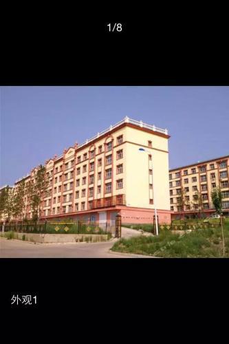 Hotel Pictures: Erguna Lvyue Family Hotel, Ergun
