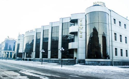 Fotos de l'hotel: Vanatur Hotel, Gyumri