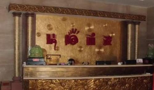 Hotel Pictures: , Dongsheng