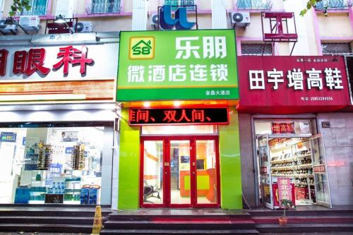 Hotel Pictures: Lepeng Mini Hotel Jinjing Avenue, Zibo