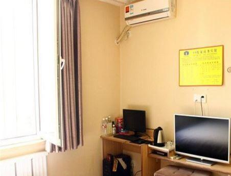 Hotel Pictures: Tieling 99 Yuejia Business Guest House, Tieling