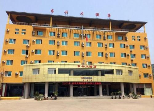 Hotel Pictures: Dongxing Hotel, Kuandian