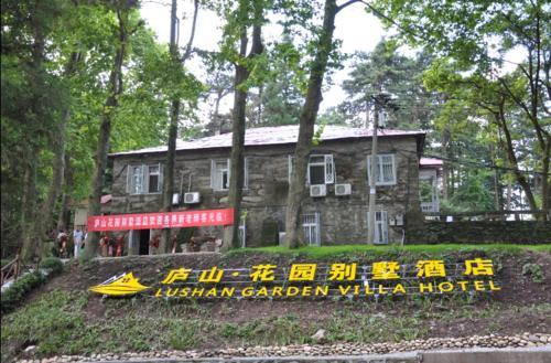 Hotel Pictures: , Jiujiang