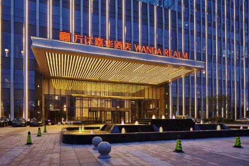 Hotel Pictures: Wanda Realm Hotel Dongying, Dongying
