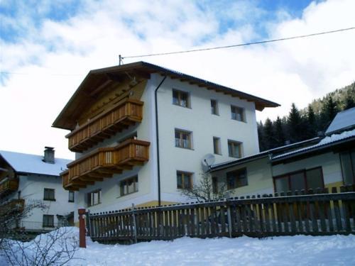 Photos de l'hôtel: Apart Ferienglück, Kauns