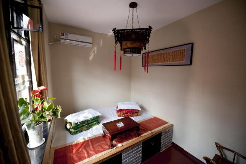 Hotel Pictures: Pingyao Free Heart Hotel, Pingyao