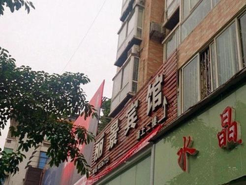 Guangan China  City new picture : Hotéis Guangan reserva de hotel Guangan ViaMichelin