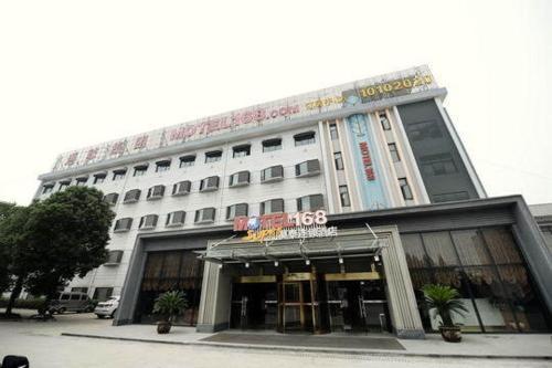 Hotels Zhuji