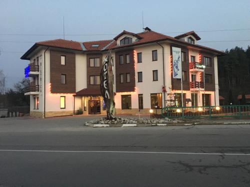 Hotellbilder: Bistrica Hotel, Samokov