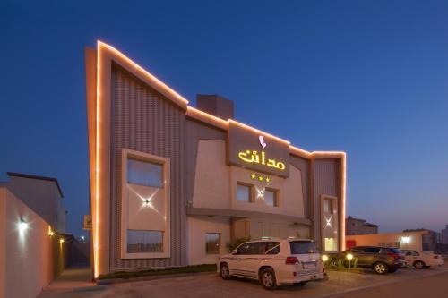 Mdaen Hotel Suites