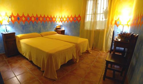 Hotel Pictures: , Sanlúcar de Guadiana
