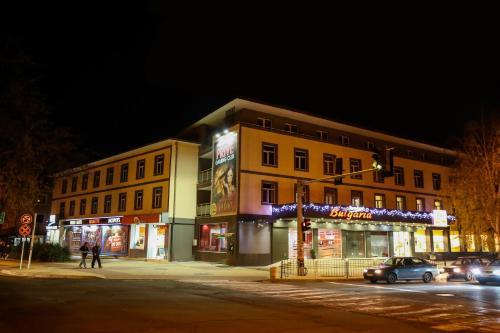 Photos de l'hôtel: Hotel Bulgaria, Kŭrdzhali