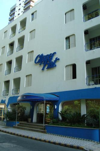 Hotel Pictures: Clipper Flats, Guarujá