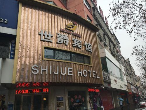 Shijue Hotel