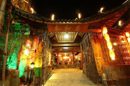 Hotel Pictures: Tengchong Taiheju Guest House, Tengchong