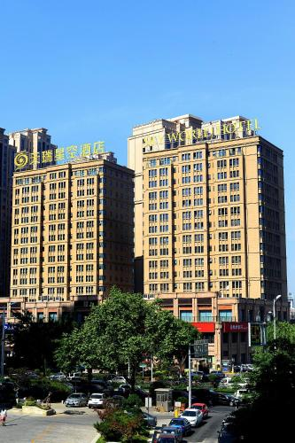 Hotel Pictures: Qingdao Tianrui Xingkong Hotel, Qingdao