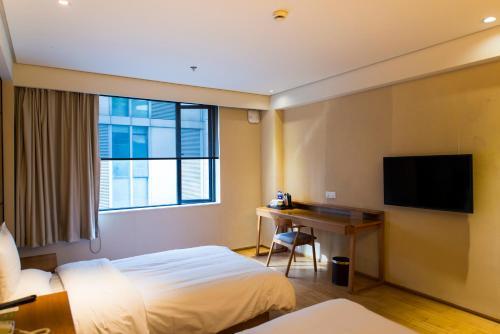Hotel Pictures: JI Hotel Nanchang Eight One Square, Nanchang