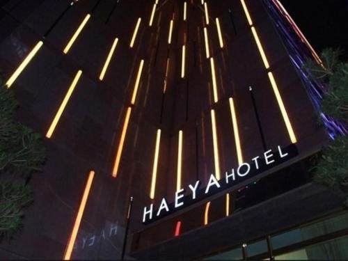 Alberghi ulsan prenotazione albergo viamichelin for Design hotel xym ulsan