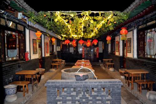 Pingyao Tian Yi Hostel