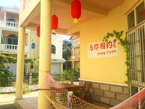 Hotel Pictures: Meeting with you in Beihai, Beihai