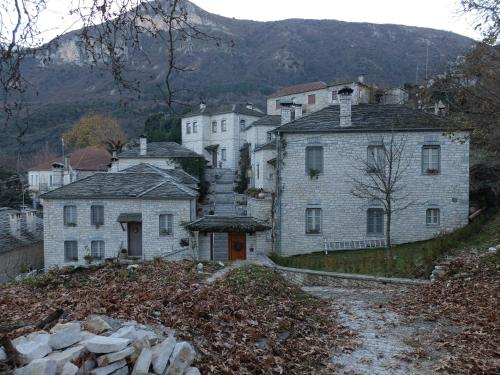 Hotel Pictures: Artsistas Houses, Aristi