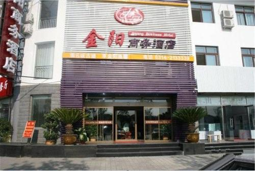 Hotel Pictures: , Chengde