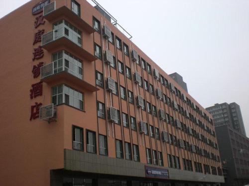 Hotel Pictures: , Jiayuguan