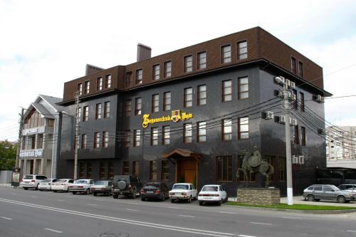 Berlinskiy Dom Hotel