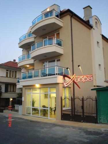 Hotellbilder: Guest House Hiora, Ahtopol