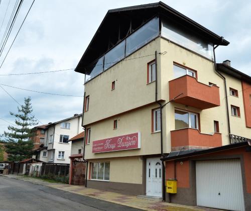 Hotellbilder: Guesthouse Diltsvet, Samokov