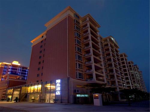 Xiamen Ludao Hotel