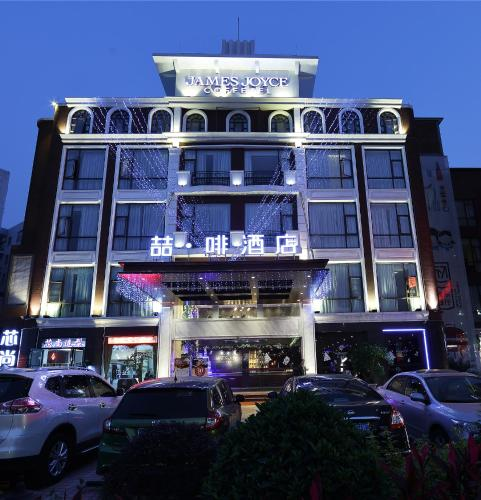 Hotel Pictures: , Shunde
